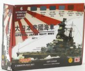 Lifecolor CS36 Imperial Japan Navy WWII Set 1 - reduced